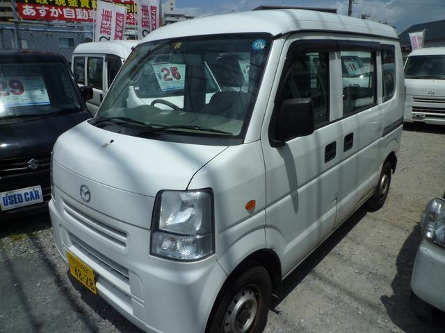 「マツダ」「スクラム」「コンパクトカー」「神奈川県」の中古車3