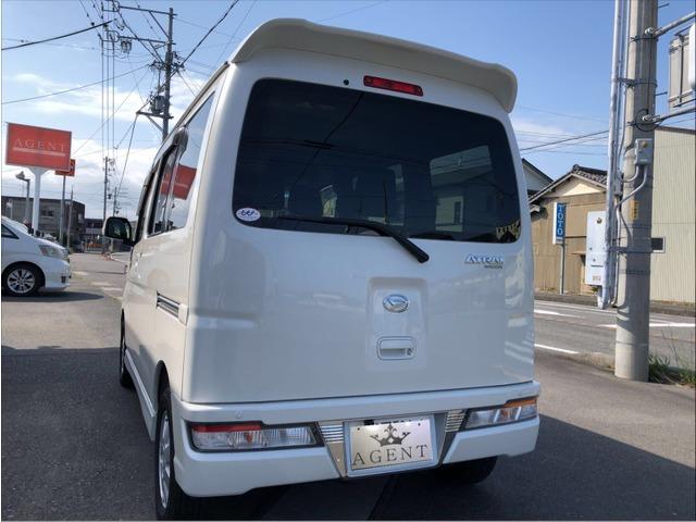 「ダイハツ」「アトレーワゴン」「コンパクトカー」「静岡県」の中古車2