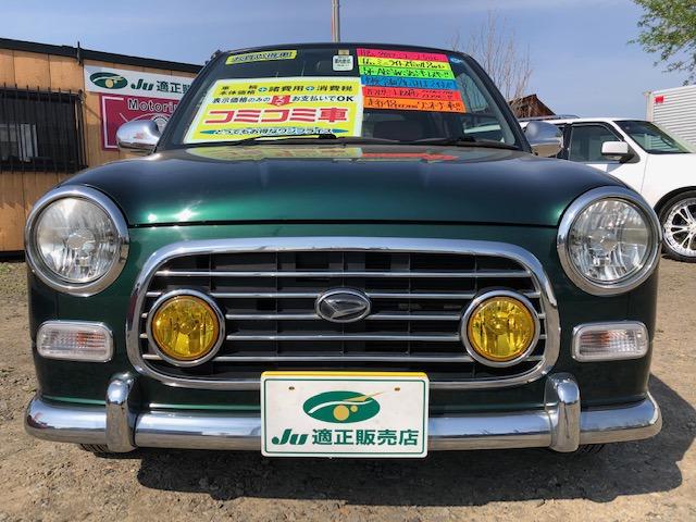 「ダイハツ」「ミラジーノ」「コンパクトカー」「北海道」の中古車2