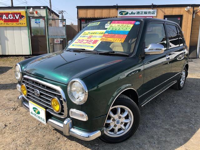 「ダイハツ」「ミラジーノ」「コンパクトカー」「北海道」の中古車5