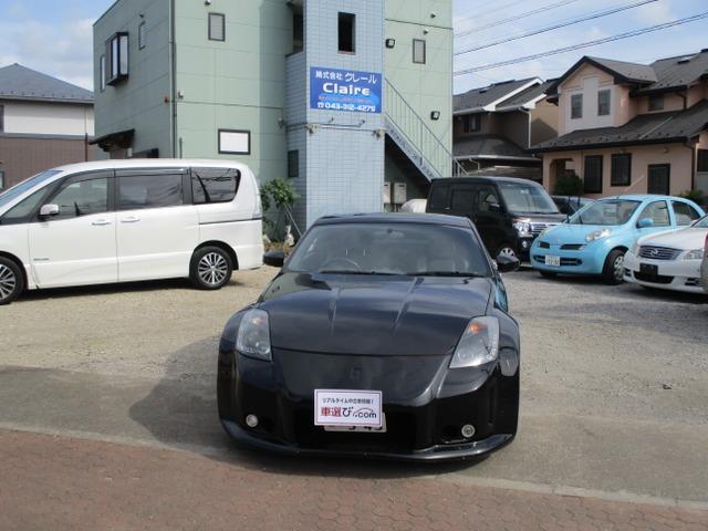 「日産」「フェアレディZ」「クーペ」「千葉県」の中古車2