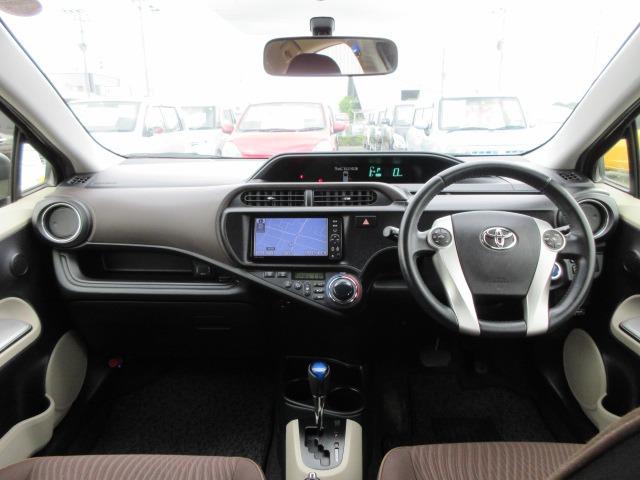 「トヨタ」「アクア」「コンパクトカー」「佐賀県」の中古車3