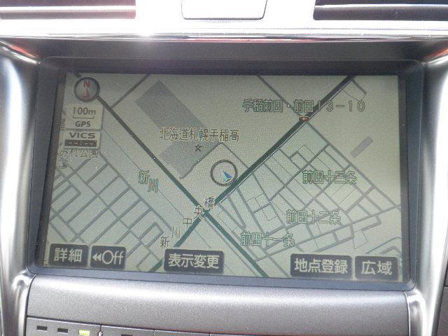 「トヨタ」「クラウンアスリート」「セダン」「北海道」の中古車10