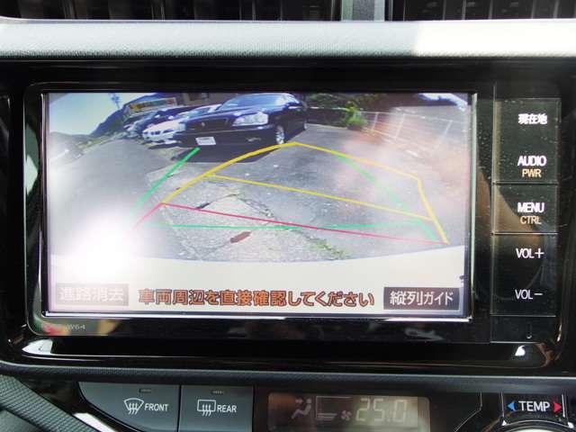 「トヨタ」「アクア」「コンパクトカー」「静岡県」の中古車8
