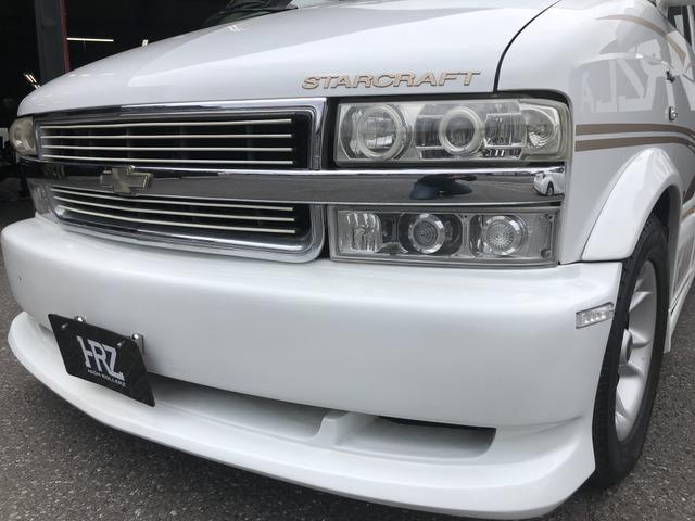「シボレー」「アストロ」「ミニバン・ワンボックス」「埼玉県」の中古車8