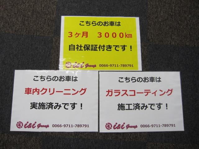 「シボレー」「タホ」「SUV・クロカン」「岡山県」の中古車9