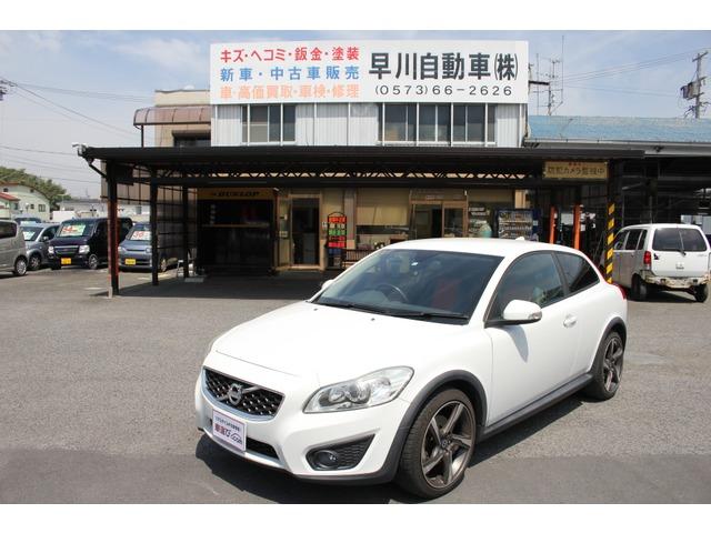 「ボルボ」「C30」「コンパクトカー」「岐阜県」の中古車