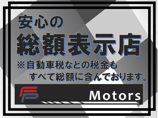 「ジャガー」「XF」「セダン」「千葉県」の中古車2