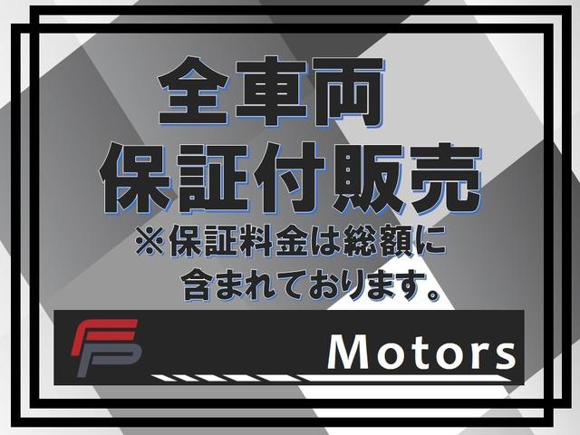 「ジャガー」「XF」「セダン」「千葉県」の中古車3