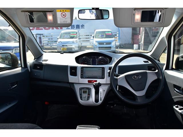 「スバル」「ステラ」「コンパクトカー」「佐賀県」の中古車7