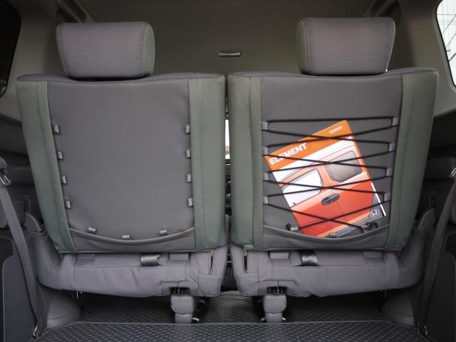 「ホンダ」「エレメント」「SUV・クロカン」「京都府」の中古車8