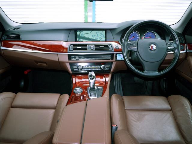 「BMWアルピナ」「D5」「セダン」「神奈川県」の中古車3