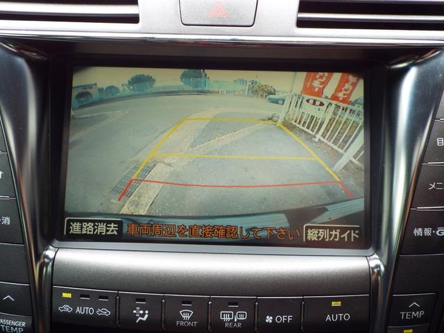 「レクサス」「LS600h」「セダン」「神奈川県」の中古車10