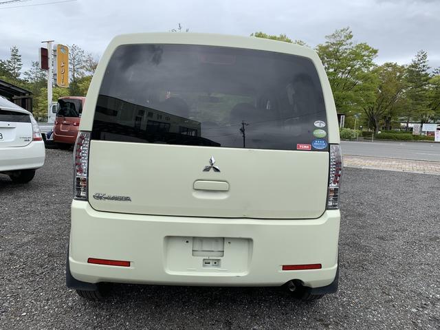 「三菱」「eKワゴン」「軽自動車」「長野県」の中古車6