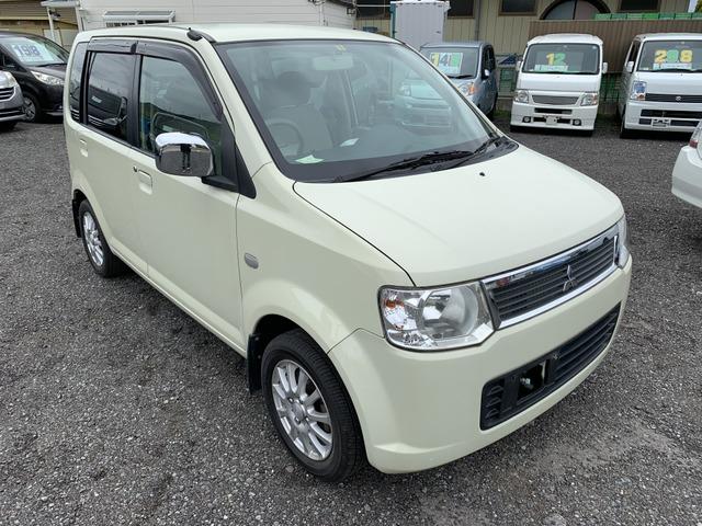 「三菱」「eKワゴン」「軽自動車」「長野県」の中古車