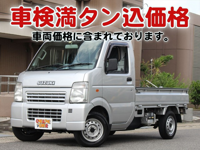 「スズキ」「キャリイ」「トラック」「愛知県」の中古車