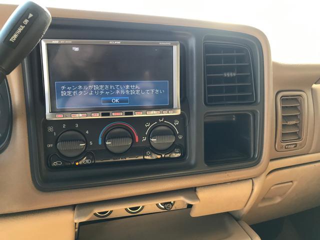 「シボレー」「サバーバン」「SUV・クロカン」「千葉県」の中古車10