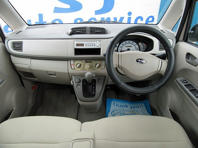 「スバル」「ステラ」「コンパクトカー」「千葉県」の中古車9
