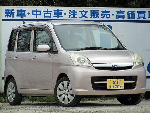 「スバル」「ステラ」「コンパクトカー」「千葉県」の中古車2