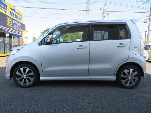 「マツダ」「AZ-ワゴン」「軽自動車」「神奈川県」の中古車5
