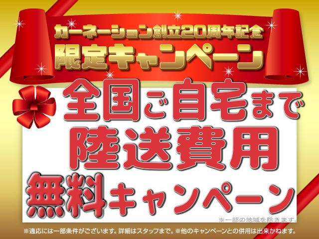 「マツダ」「アテンザ」「セダン」「埼玉県」の中古車3
