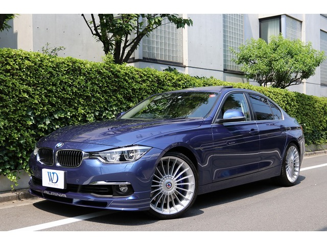 「BMWアルピナ」「B3」「セダン」「東京都」の中古車