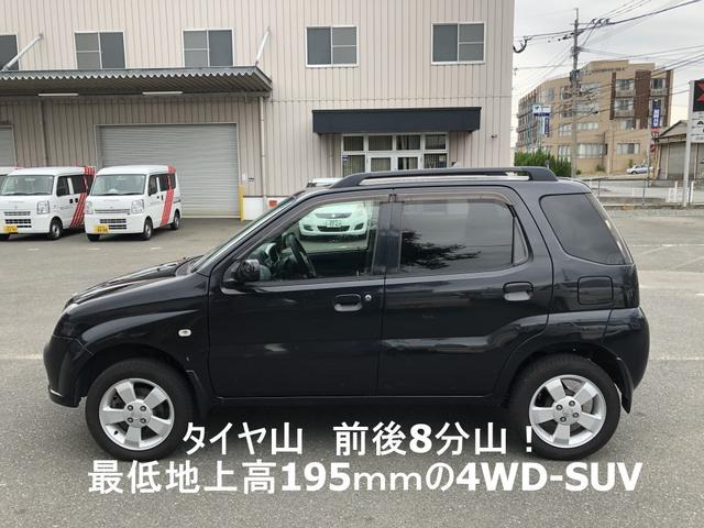 「シボレー」「クルーズ」「コンパクトカー」「福岡県」の中古車9