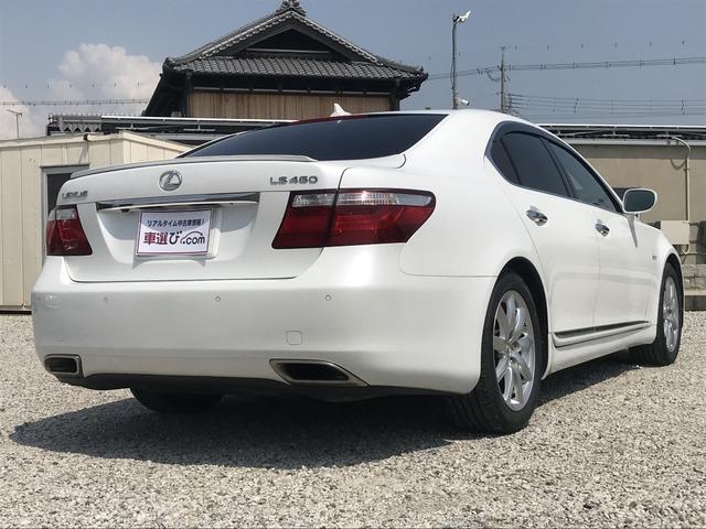 「レクサス」「LS460」「セダン」「兵庫県」の中古車4