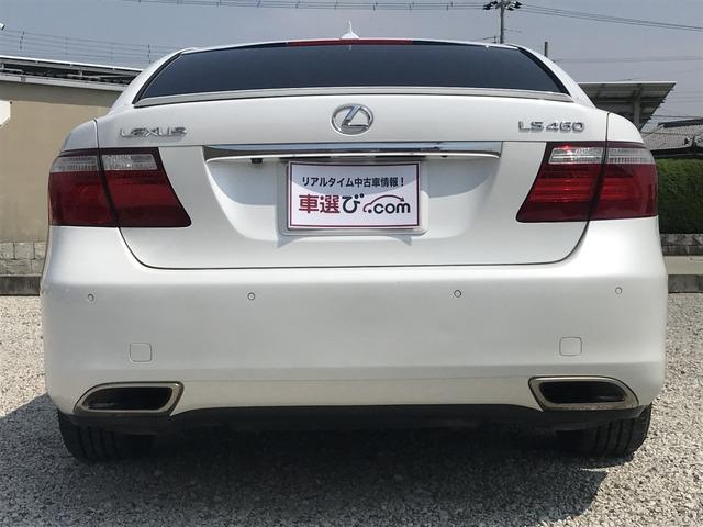 「レクサス」「LS460」「セダン」「兵庫県」の中古車5