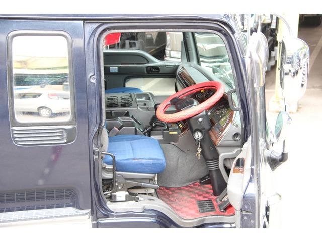 「その他」「ギガ」「トラック」「岡山県」の中古車3