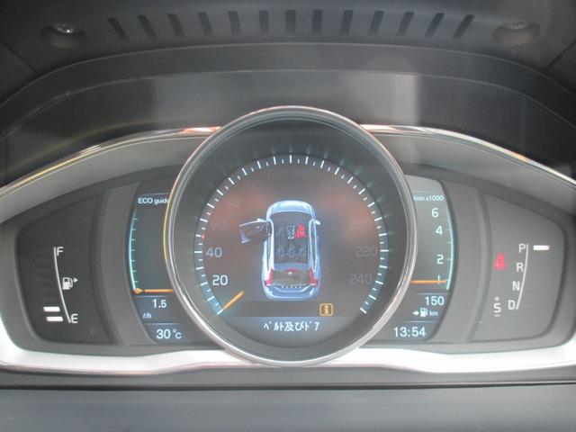 「ボルボ」「V60」「ステーションワゴン」「京都府」の中古車8
