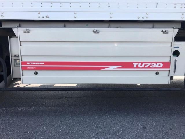 「その他」「スーパーグレート」「トラック」「埼玉県」の中古車10
