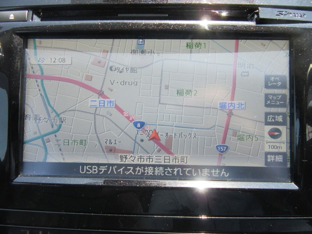 「日産」「エクストレイル」「SUV・クロカン」「石川県」の中古車10