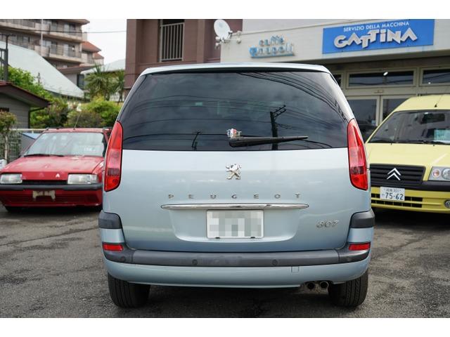 「プジョー」「その他」「ステーションワゴン」「神奈川県」の中古車3