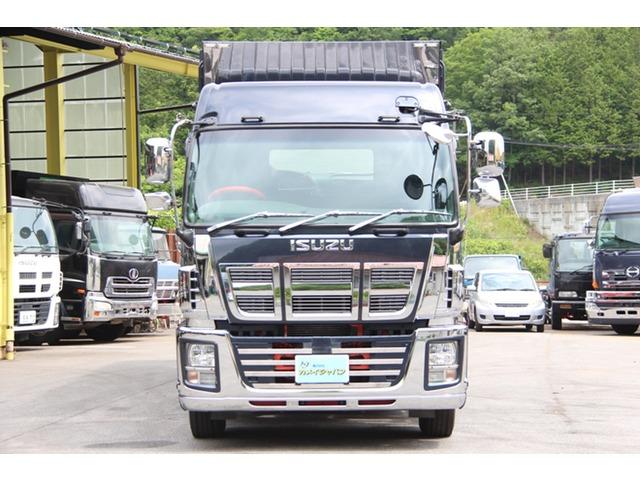 「その他」「ギガ」「トラック」「岡山県」の中古車8