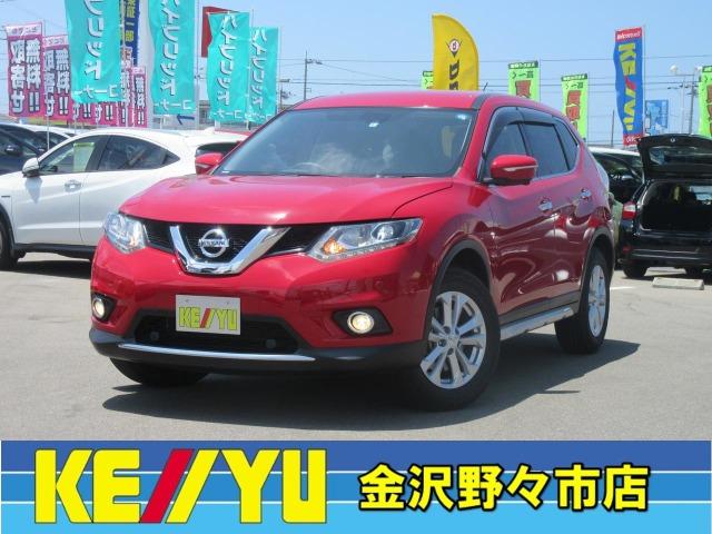 「日産」「エクストレイル」「SUV・クロカン」「石川県」の中古車
