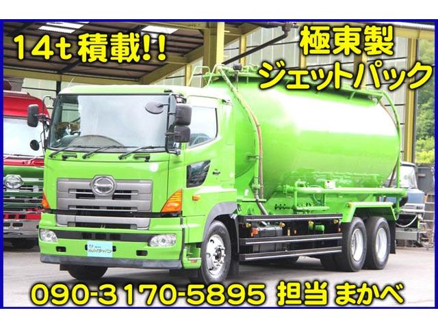 「その他」「プロフィア」「トラック」「岡山県」の中古車