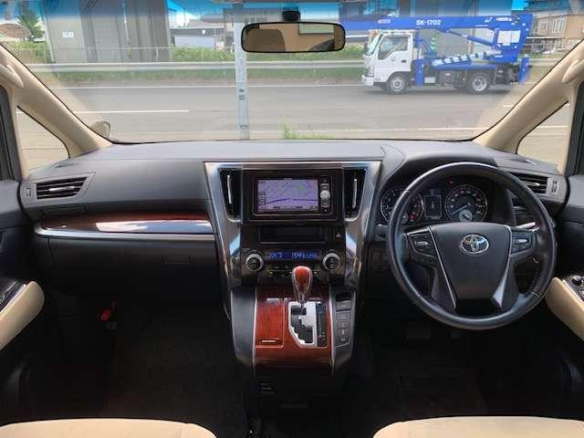 「トヨタ」「ヴェルファイア」「ミニバン・ワンボックス」「北海道」の中古車9