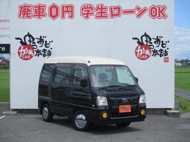 「スバル」「サンバー」「コンパクトカー」「愛知県」の中古車6