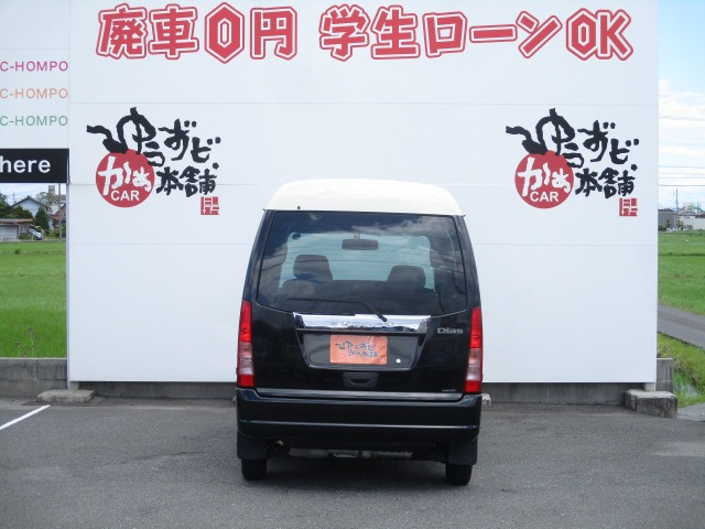 「スバル」「サンバー」「コンパクトカー」「愛知県」の中古車3