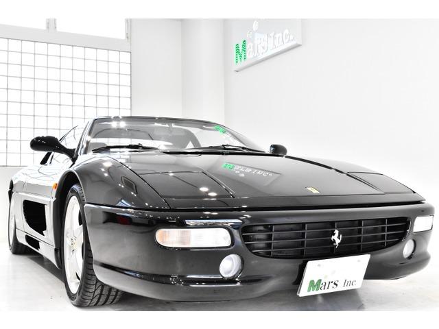 「フェラーリ」「F355」「クーペ」「東京都」の中古車