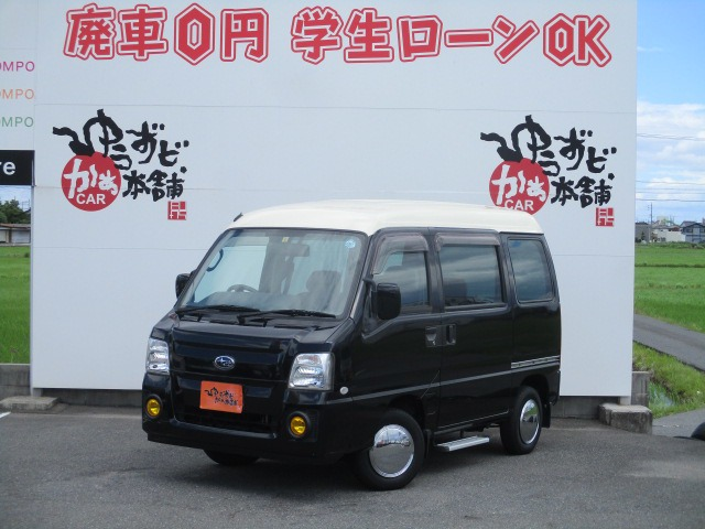 「スバル」「サンバー」「コンパクトカー」「愛知県」の中古車7
