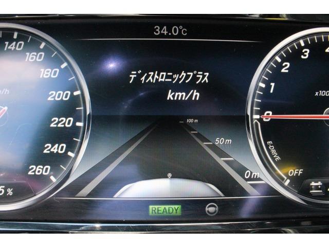 「メルセデスベンツ」「S400h」「セダン」「埼玉県」の中古車9