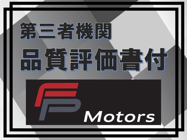 「アウディ」「A6アバント」「ステーションワゴン」「千葉県」の中古車4