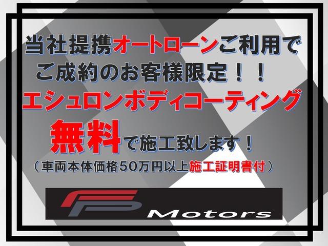 「アウディ」「A6アバント」「ステーションワゴン」「千葉県」の中古車5