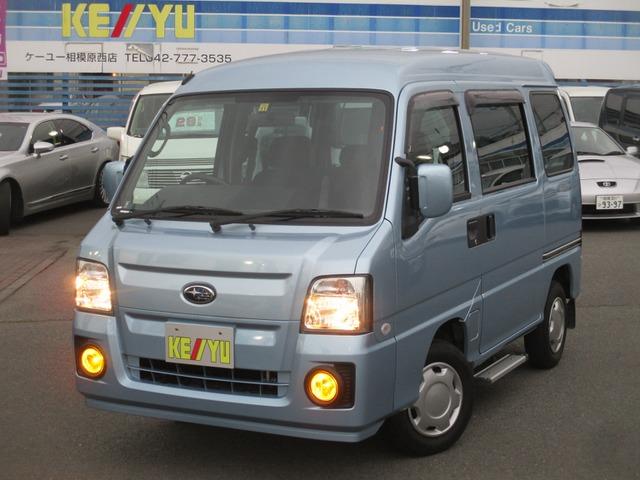 「スバル」「サンバー」「軽自動車」「神奈川県」の中古車
