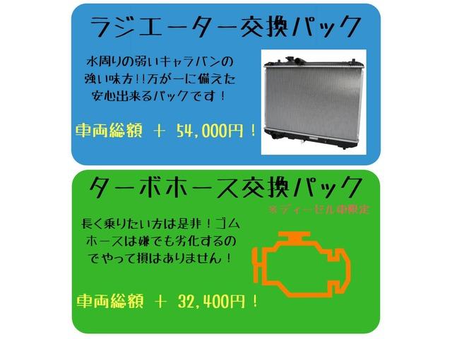 「日産」「キャラバン」「商用車」「神奈川県」の中古車4