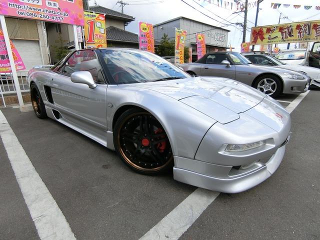 「ホンダ」「NSX」「クーペ」「岡山県」の中古車4