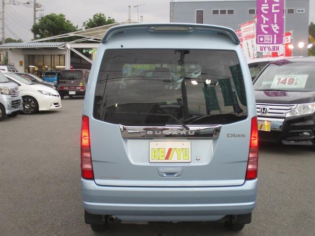 「スバル」「サンバー」「軽自動車」「神奈川県」の中古車5
