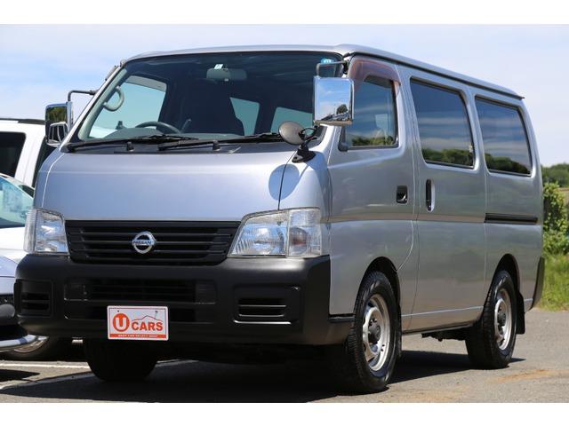 「日産」「キャラバン」「商用車」「神奈川県」の中古車